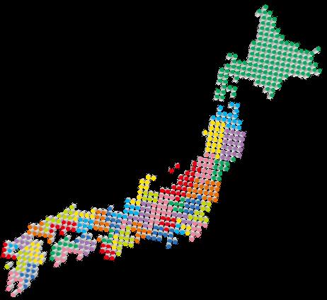 関東 東海 関西